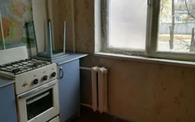 1-комнатная квартира, 34 м², 2/5 этаж, Акбулак 16 за 7 млн 〒 в Таразе
