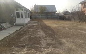 Участок 7.5 соток, мкр Калкаман-2, Нурпеисова за 55 млн 〒 в Алматы, Наурызбайский р-н