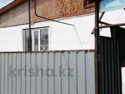 3-комнатный дом, 82.6 м², 8 сот., Центральная 32а — 2 линия за 14 млн 〒 в Казцик