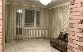 1-комнатная квартира, 36 м², 5/5 этаж, улица Жамбыла 152 за 8.6 млн 〒 в Кокшетау
