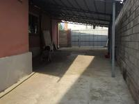 4-комнатный дом, 85.1 м², 4.5 сот.