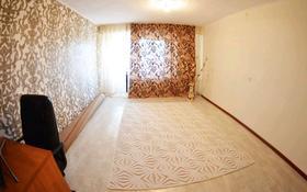3-комнатная квартира, 63.9 м², 9/12 этаж, проспект Евразия 216 за 13.5 млн 〒 в Уральске