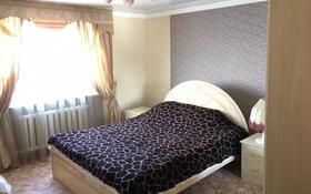 4-комнатный дом, 180 м², 4 сот., Морозова за 20 млн 〒 в Семее