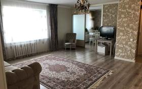 3-комнатная квартира, 80 м², 2/6 этаж, 23-30 улица 1 за 25 млн 〒 в Нур-Султане (Астана), Алматы р-н