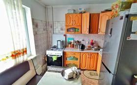 2-комнатная квартира, 53 м², 1/5 этаж, Мкр Жастар 24 за 14.5 млн 〒 в Талдыкоргане