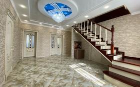 5-комнатная квартира, 170 м², 3/3 этаж, Абдолова 40/2 — Московская за 37.5 млн 〒 в Уральске