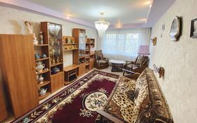 2-комнатная квартира, 48 м², 5/5 этаж, мкр Юго-Восток, 28й микрорайон 17 за 15.8 млн 〒 в Караганде, Казыбек би р-н