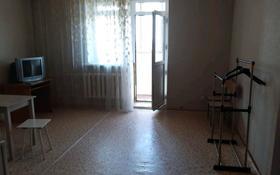 1-комнатная квартира, 30 м², 14/16 этаж, Тлендиева 15/3 за 10 млн 〒 в Нур-Султане (Астана), Сарыарка р-н