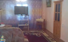 6-комнатный дом, 142 м², 8 сот., Северный проезд 25 — Ауэзова за 10.5 млн 〒 в Экибастузе