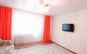 1-комнатная квартира, 42 м², 3/5 этаж, Степной 3 1 за 11.8 млн 〒 в Караганде, Казыбек би р-н
