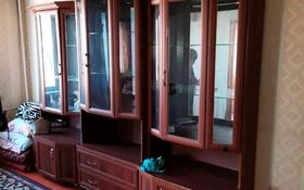 3-комнатная квартира, 63 м², 4/5 этаж, 1-й микрорайон 4 А за 18 млн 〒 в Туркестане