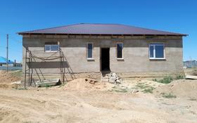 5-комнатный дом, 170 м², 10 сот., Ершоштан 94 за 11 млн 〒 в Жезказгане