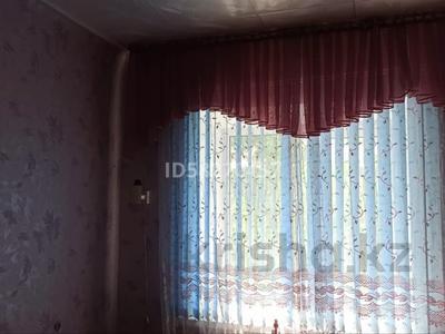 2-комнатная квартира, 42.6 м², 2/2 этаж, Ломоносова 6 за 4 млн 〒 в Экибастузе — фото 4