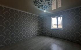 3-комнатный дом, 90 м², 8 сот., мкр Достык , Мкр Достык Жигер — 2946 за 10 млн 〒 в Шымкенте, Каратауский р-н