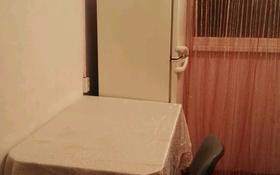 1-комнатный дом помесячно, 30 м², Джумалиева 34 — Гоголя за 55 000 〒 в Алматы, Алмалинский р-н