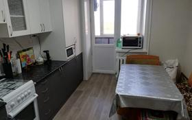 2-комнатная квартира, 62.5 м², 5/10 этаж, проспект Шакарима Кудайбердиулы 2/1 за 21 млн 〒 в Нур-Султане (Астана)