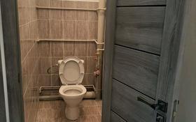 2-комнатная квартира, 56 м², 4/5 этаж помесячно, 15-й микрорайон 2 — Пушкина за 50 000 〒 в Таразе