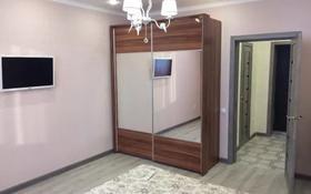 1-комнатная квартира, 41 м², 5/9 этаж помесячно, Осипенко 1/2 за 100 000 〒 в Кокшетау