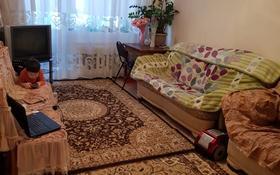 3-комнатная квартира, 60 м², 2/5 этаж, проспект Кобланды батыра 62 за 13 млн 〒 в Костанае