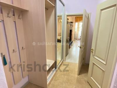 1-комнатная квартира, 40 м², 10/16 этаж помесячно, Навои 208 — Торайгырова за 120 000 〒 в Алматы, Бостандыкский р-н — фото 6