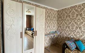 2-комнатная квартира, 55 м², 4/5 этаж посуточно, Кенесары 15 за 18 000 〒 в Бурабае
