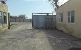 Промбаза 1.8965 га, 1-й мкр, Промзона за 2 018 〒 в Актау, 1-й мкр