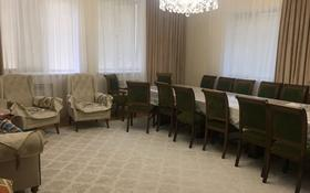 4-комнатная квартира, 150 м², 1/5 этаж, 15-й мкр за 38 млн 〒 в Актау, 15-й мкр