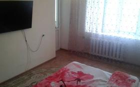 2-комнатная квартира, 55 м², 4/5 этаж посуточно, 8 Микрорайон Универ Жубанова — Алтай за 7 000 〒 в Актобе, Новый город