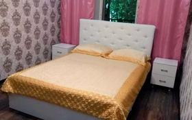 2-комнатная квартира, 55 м², 1 этаж посуточно, 4 микр 69/71 — Алдабергенова Жельтоксан за 10 000 〒 в Талдыкоргане