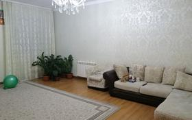 4-комнатная квартира, 120 м², 2/5 этаж, Тауелсиздик 5 за 35 млн 〒 в Актобе, мкр. Батыс-2