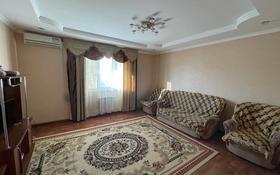 2-комнатная квартира, 72 м², 5/5 этаж помесячно, Сырым Датов 35в за 90 000 〒 в Атырау