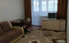 2-комнатная квартира, 44.3 м², 5/5 этаж, Карла Маркса 8 за 6.2 млн 〒 в Шахтинске