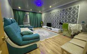 3-комнатная квартира, 89 м², 5/12 этаж, Мкр Каратал за 27.5 млн 〒 в Талдыкоргане