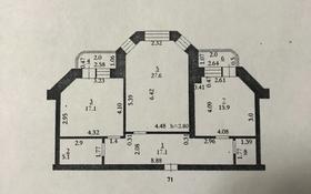 2-комнатная квартира, 88 м², 1/5 этаж, Батыс-2, 9/3 за 25 млн 〒 в Актобе, мкр. Батыс-2