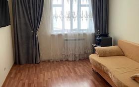 1-комнатная квартира, 37 м², 3/4 этаж, Е652 за 14.3 млн 〒 в Нур-Султане (Астана), Есиль р-н