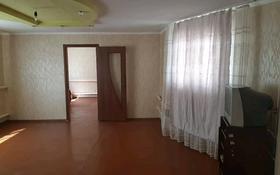 6-комнатный дом, 180 м², 5 сот., Шаяхметова 20 — Ю.Журавлевой за 15 млн 〒 в Костанае