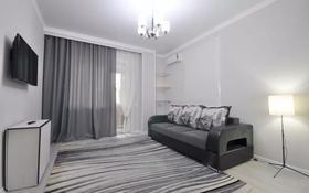 2-комнатная квартира, 80 м², 17 этаж посуточно, Сатпаева 30/2 за 15 000 〒 в Алматы, Бостандыкский р-н