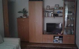 2-комнатная квартира, 42 м², 4/4 этаж, мкр №5, 11-й мкр за 17 млн 〒 в Алматы, Ауэзовский р-н