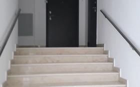 1-комнатная квартира, 46 м², 6/7 этаж, Сыганак 54 за 17 млн 〒 в Нур-Султане (Астана), Есиль р-н