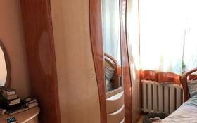 2-комнатная квартира, 48 м² помесячно, Жарокова — Тимирязева за 120 000 〒 в Алматы, Бостандыкский р-н
