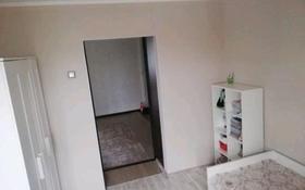 4-комнатная квартира, 81 м², 5/9 этаж, улица Бурова 24 за 29.5 млн 〒 в Усть-Каменогорске