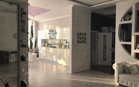 7-комнатный дом поквартально, 350 м², 5 сот., Кыз Жибек за 1 млн 〒 в Алматы, Медеуский р-н