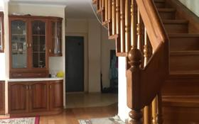 4-комнатная квартира, 168 м², 5/6 этаж, мкр Мамыр-3, Мкр Мамыр-3 4А за 55 млн 〒 в Алматы, Ауэзовский р-н