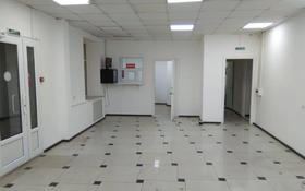 помещение на первой линии с отдельным входом за 250 000 〒 в Нур-Султане (Астана), Сарыарка р-н