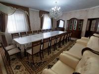 5-комнатный дом, 180 м², 8 сот.