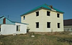 2-комнатный дом, 49 м², 10 сот., Мкр Коктем за 18.5 млн 〒 в Зачаганске