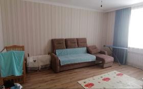 1-комнатная квартира, 45 м², 7/9 этаж, Сыганак 54а за 17.5 млн 〒 в Нур-Султане (Астана)