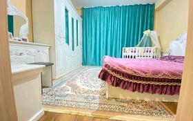 2-комнатная квартира, 66.6 м², 9/10 этаж, улица Жибек жолы 11 за 24 млн 〒 в Усть-Каменогорске