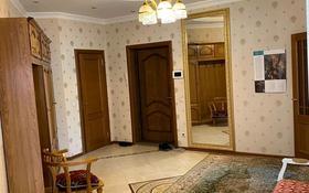 5-комнатная квартира, 225 м², 3/5 этаж помесячно, Ляйли Мажнун 14 за 500 000 〒 в Нур-Султане (Астана), Есиль р-н