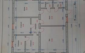 4-комнатный дом, 127.56 м², 8 сот., 16 5 за 7.5 млн 〒 в Акжаре